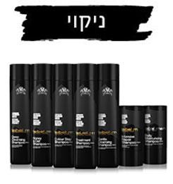 לייבל אם - מוצרי טיפוח איכותיים לשיער